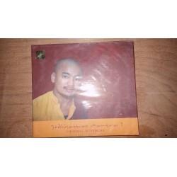 CD Bodhisattva Mantra 3