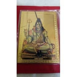 Imán Shiva